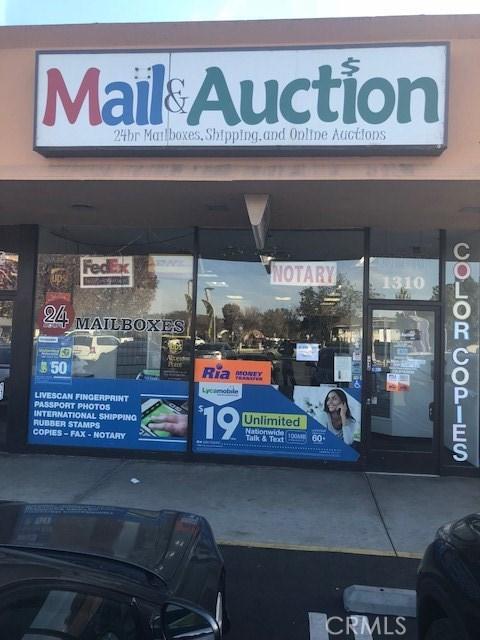1310 E Chapman Avenue, Fullerton, CA 92831