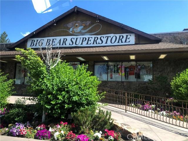 Big Bear 零售