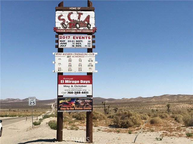19654 Baton Street El Mirage, CA 92301 - MLS #: IV17139201