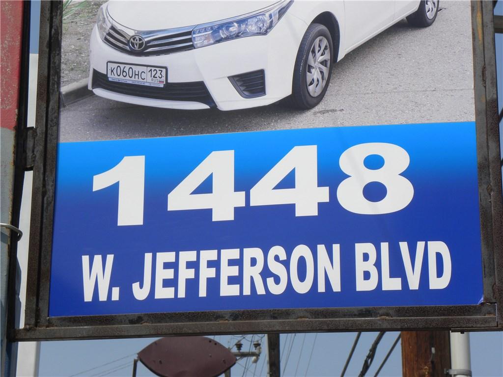 1448 W Jefferson Bl, Los Angeles, CA 90007 Photo 0