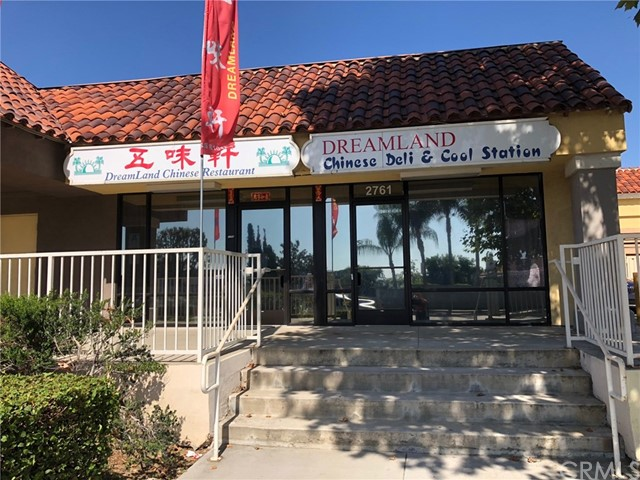2759 LA PUENTE Road, West Covina, CA 91792