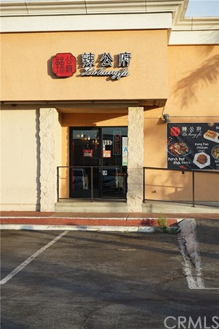 969 S Glendora Avenue A, West Covina, CA 91790