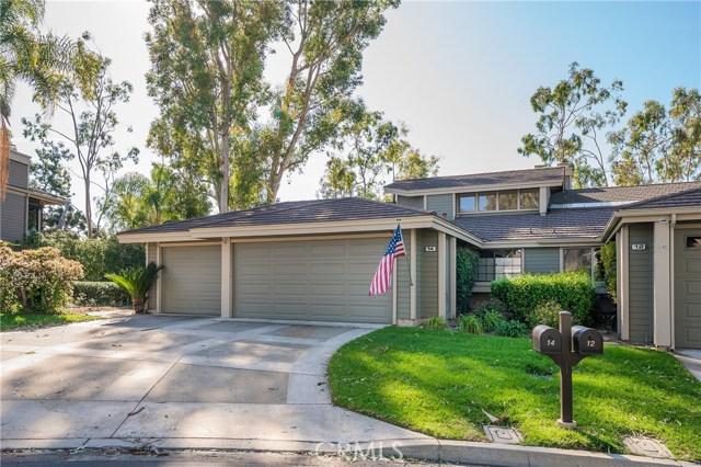 14 Morning View, Irvine, CA 92603