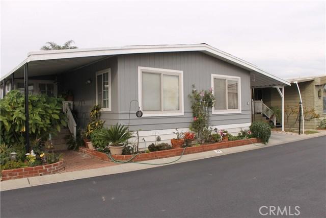 20600 S Main Street 76, Carson, CA 90745