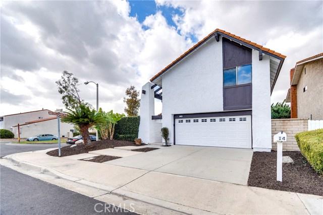 14 Duane, Irvine, CA 92620