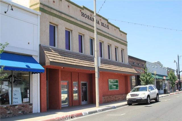 16517 Bellflower Boulevard, Bellflower, CA 90706