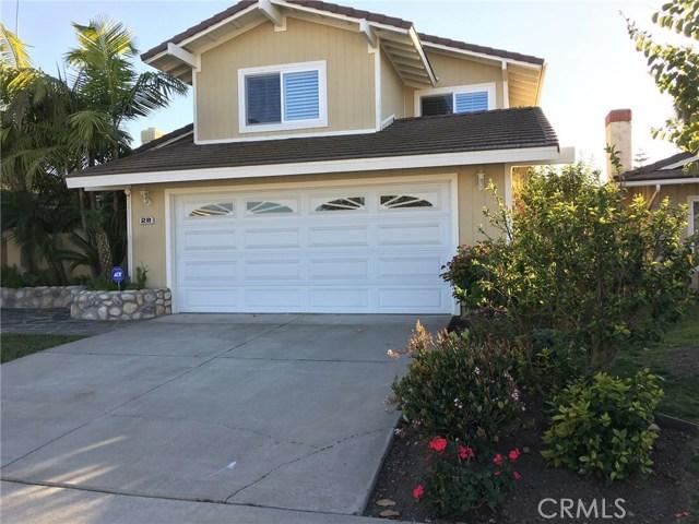 28 Oakdale, Irvine, CA 92604