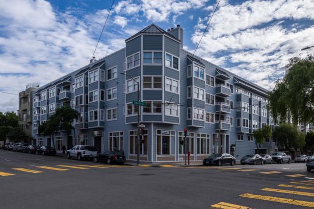 1880 Steiner Street 409, San Francisco, CA 94115
